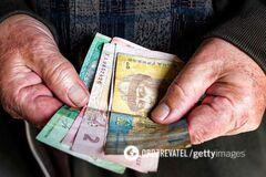 Як перерахують пенсії