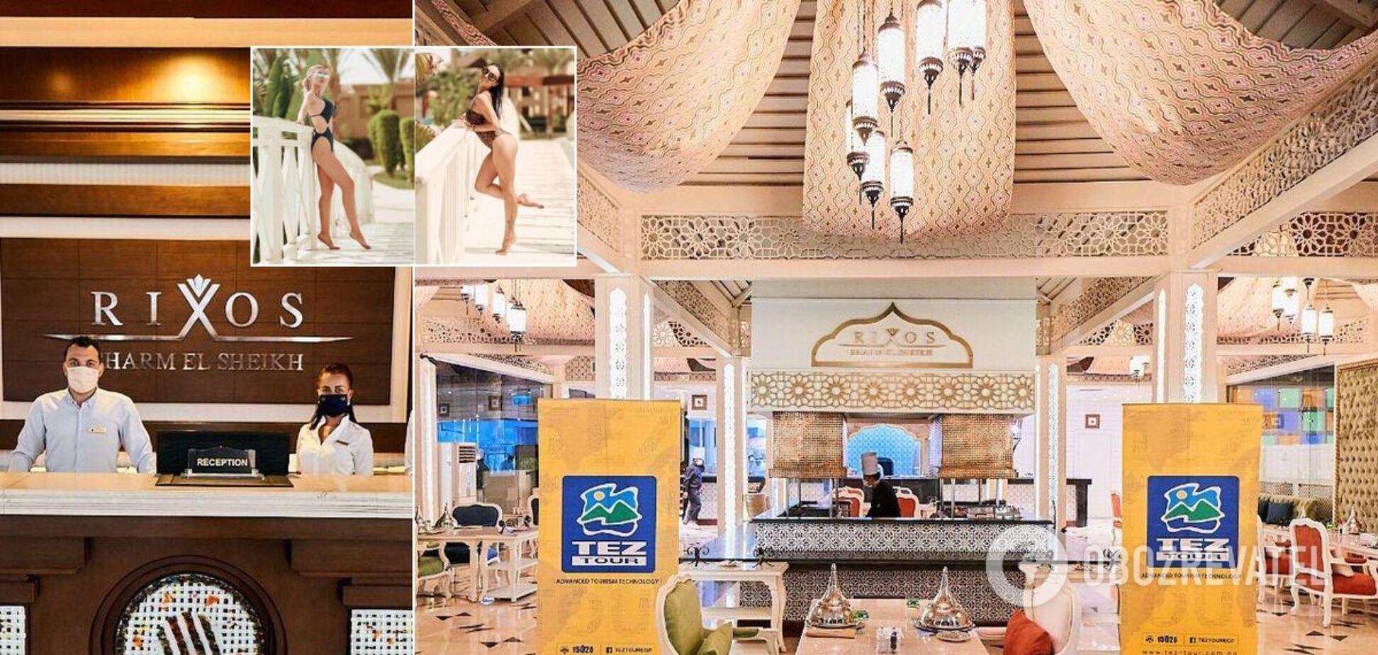 Rixos Sharm El Sheikh 5* приймає зірок: відпочинок в Єгипті приноситиме подвійне задоволення