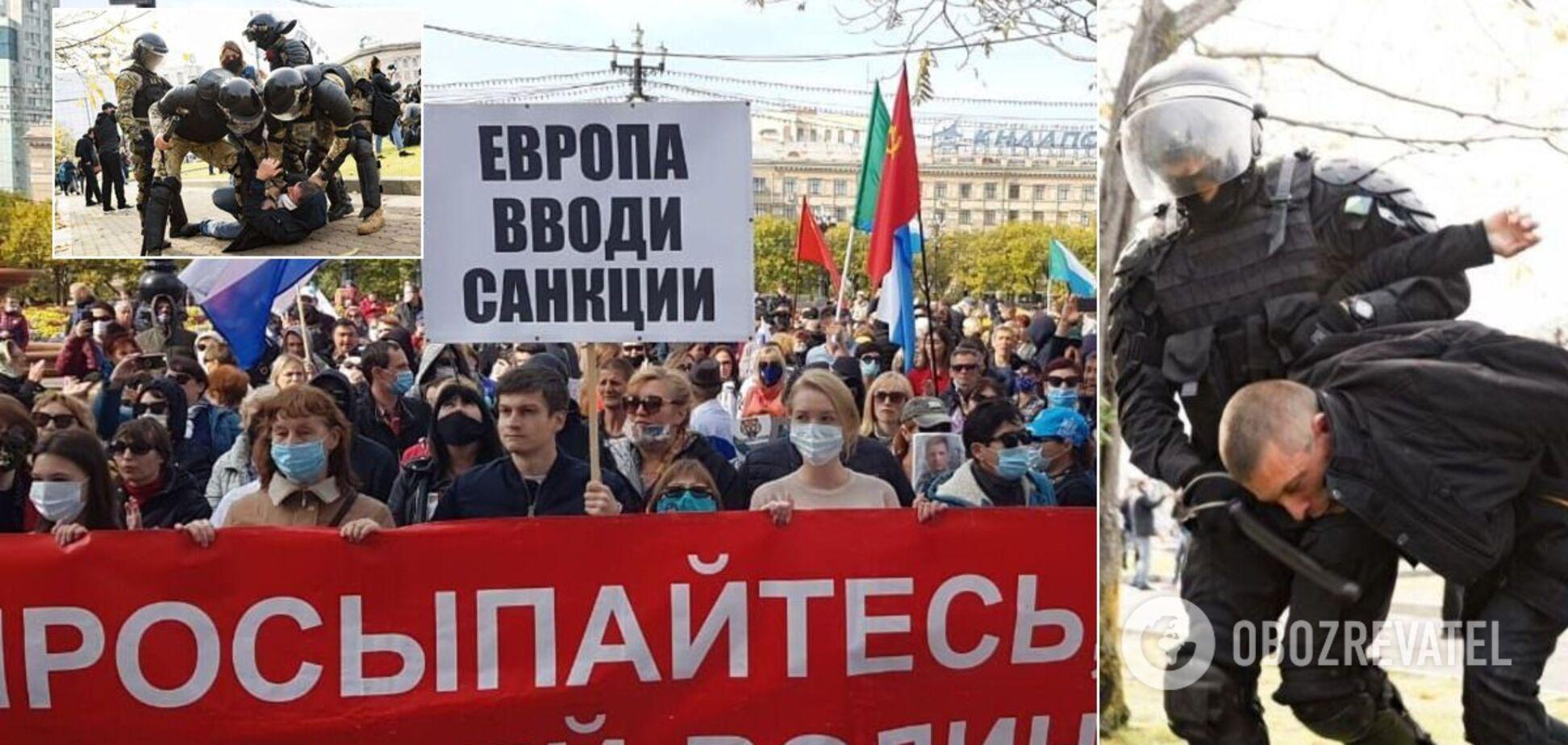 Затримання учасників мітингу в Хабаровську