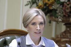 Народный депутат от 'Слуги народа' и кандидат на должность городского головы Киева Ирина Верещук