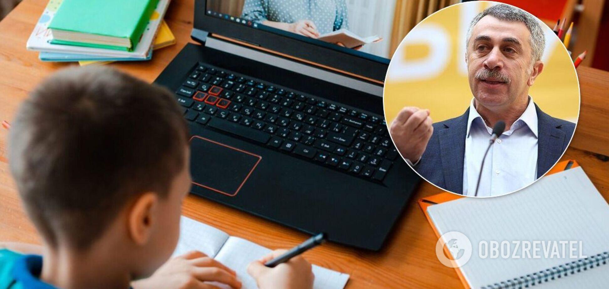 Чого позбавляється дитина під час навчання онлайн