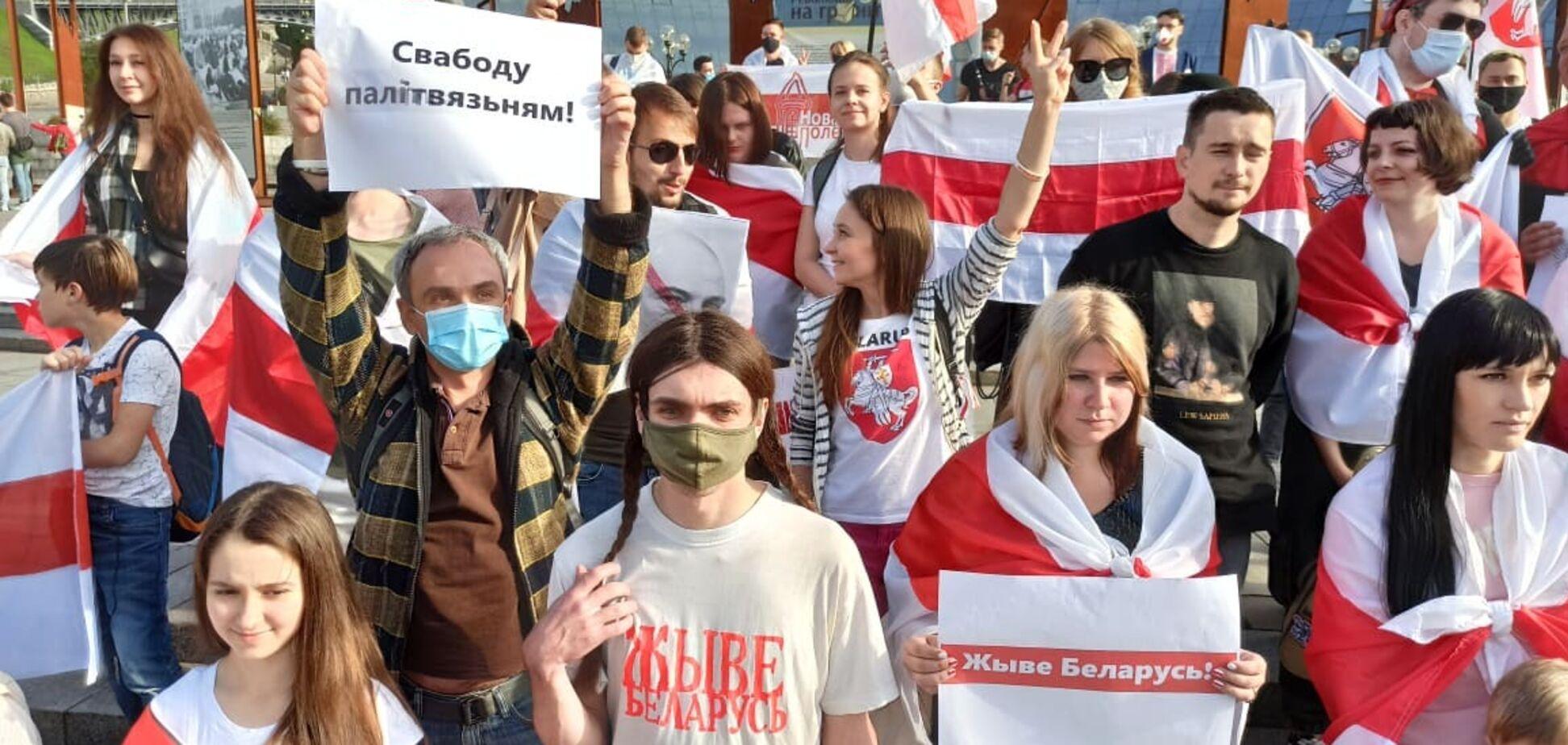 На Майдане прошла акция солидарности с белорусскими политзаключенными