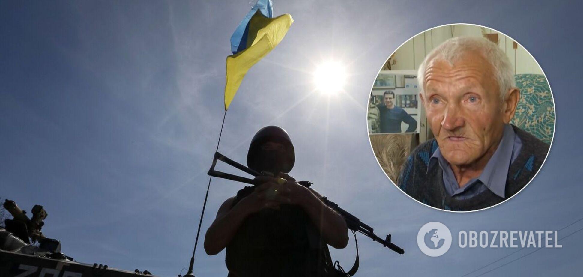 Отца погибшего защитника Украины обокрали