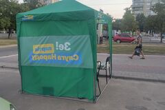 В Харькове неизвестные напали на 'Зе Команду'