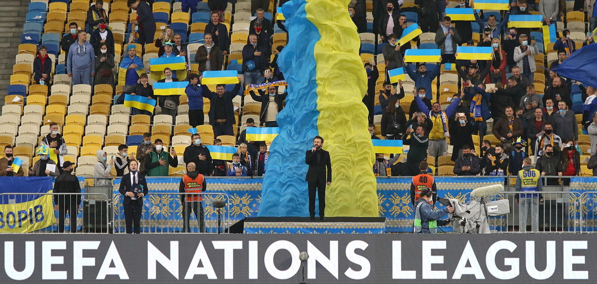 Україна Німеччина