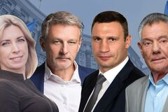 Кандидати в мери Києва