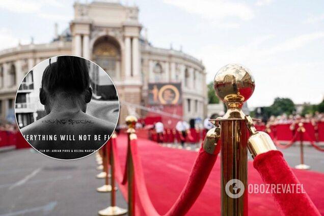 Фильм 'Не все буде добре' стал победителем 11-го ОКМФ по версии альтернативного жюри блогеров