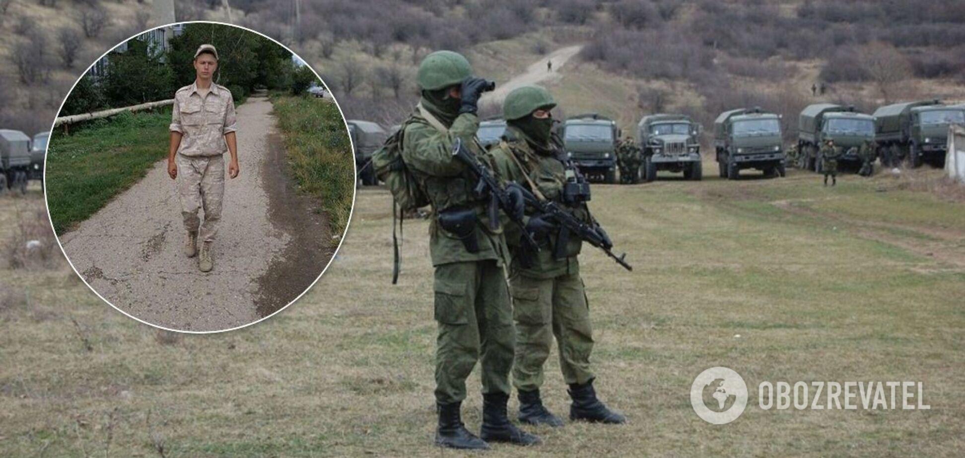 В Крыму застрелили 22-летнего солдата