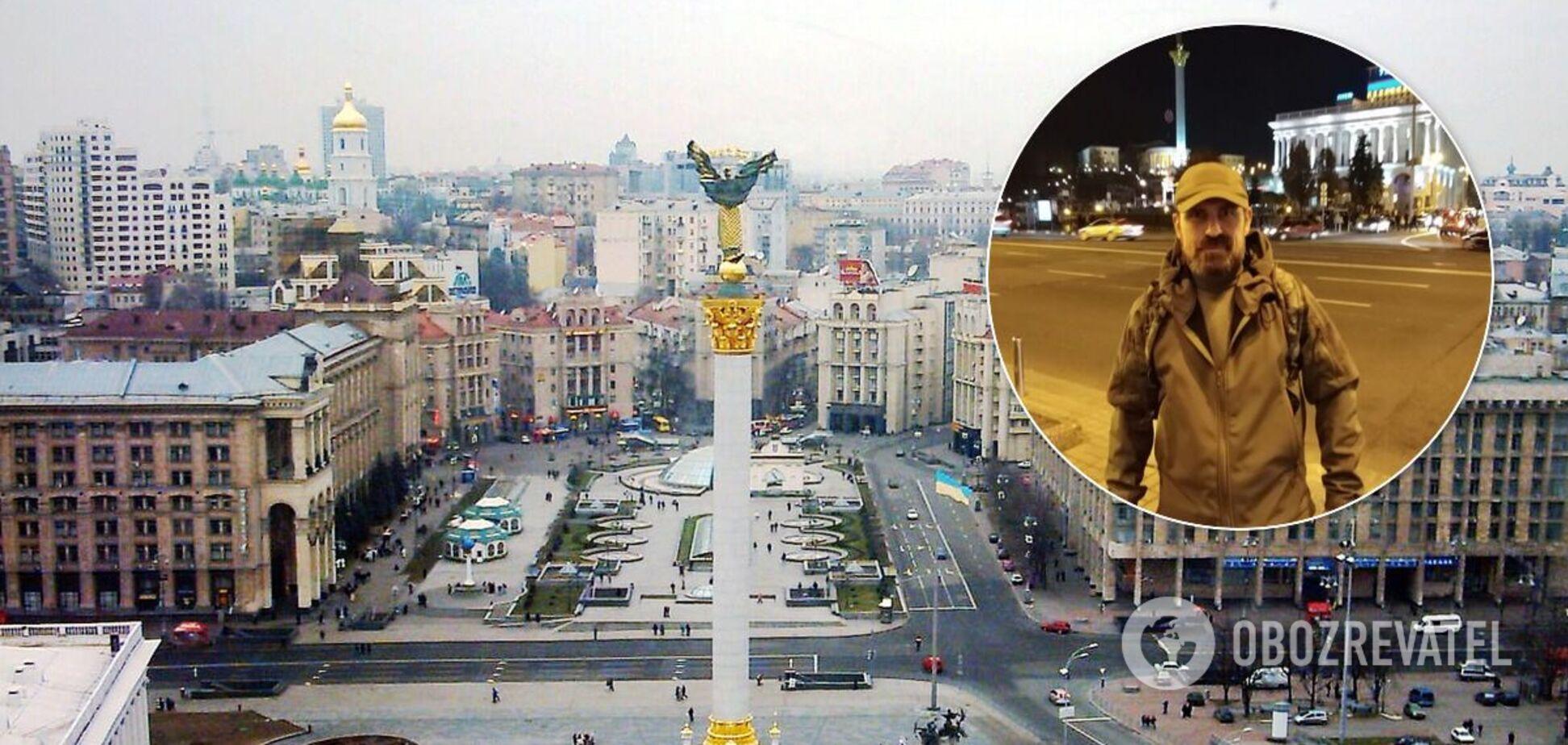 Николай Микитенко, который совершил самосожжение в центре Киева