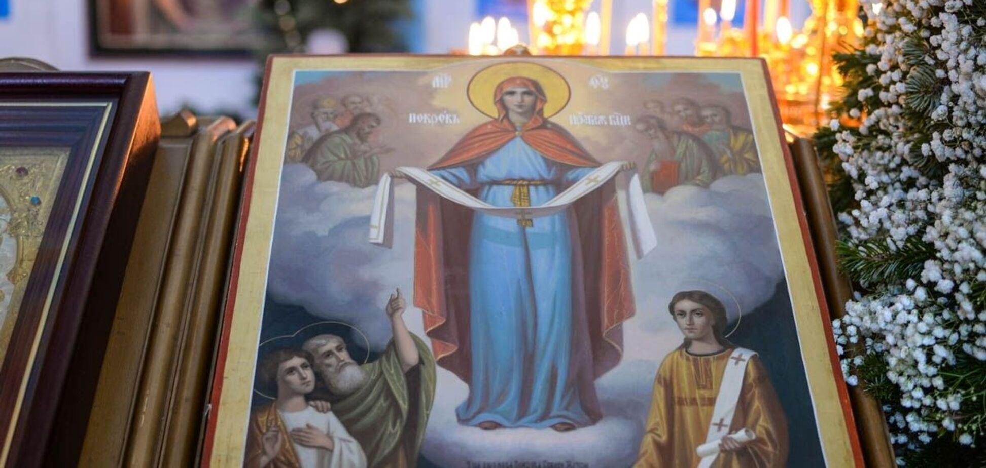 В Покров Пресвятої Богородиці традиційно моляться про кохання і шлюб