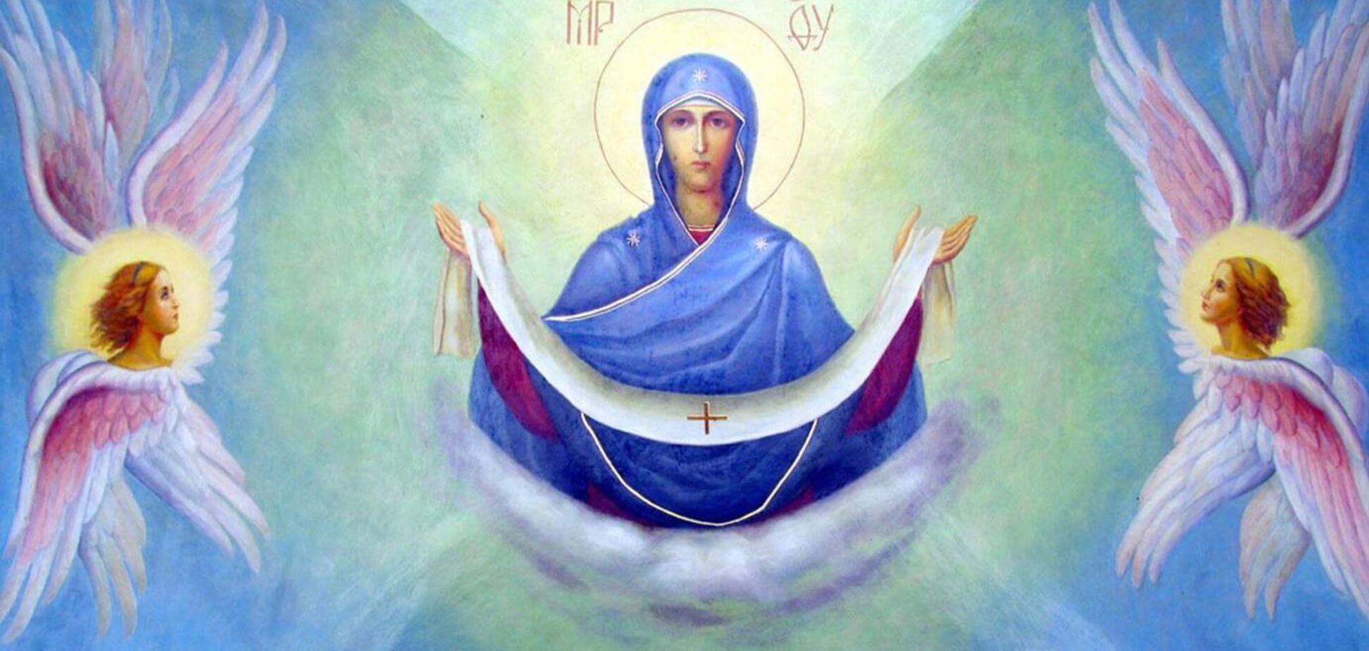 Покров Пресвятої Богородиці – неперехідне велике православне свято