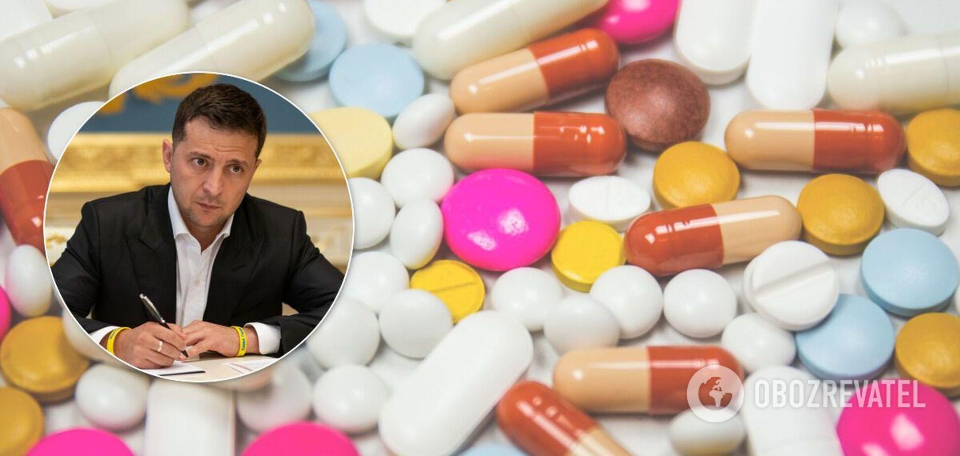 Зеленский подписал закон о торговле лекарствами в интернете