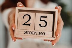 25 октября в Украине поведут масштабный опрос