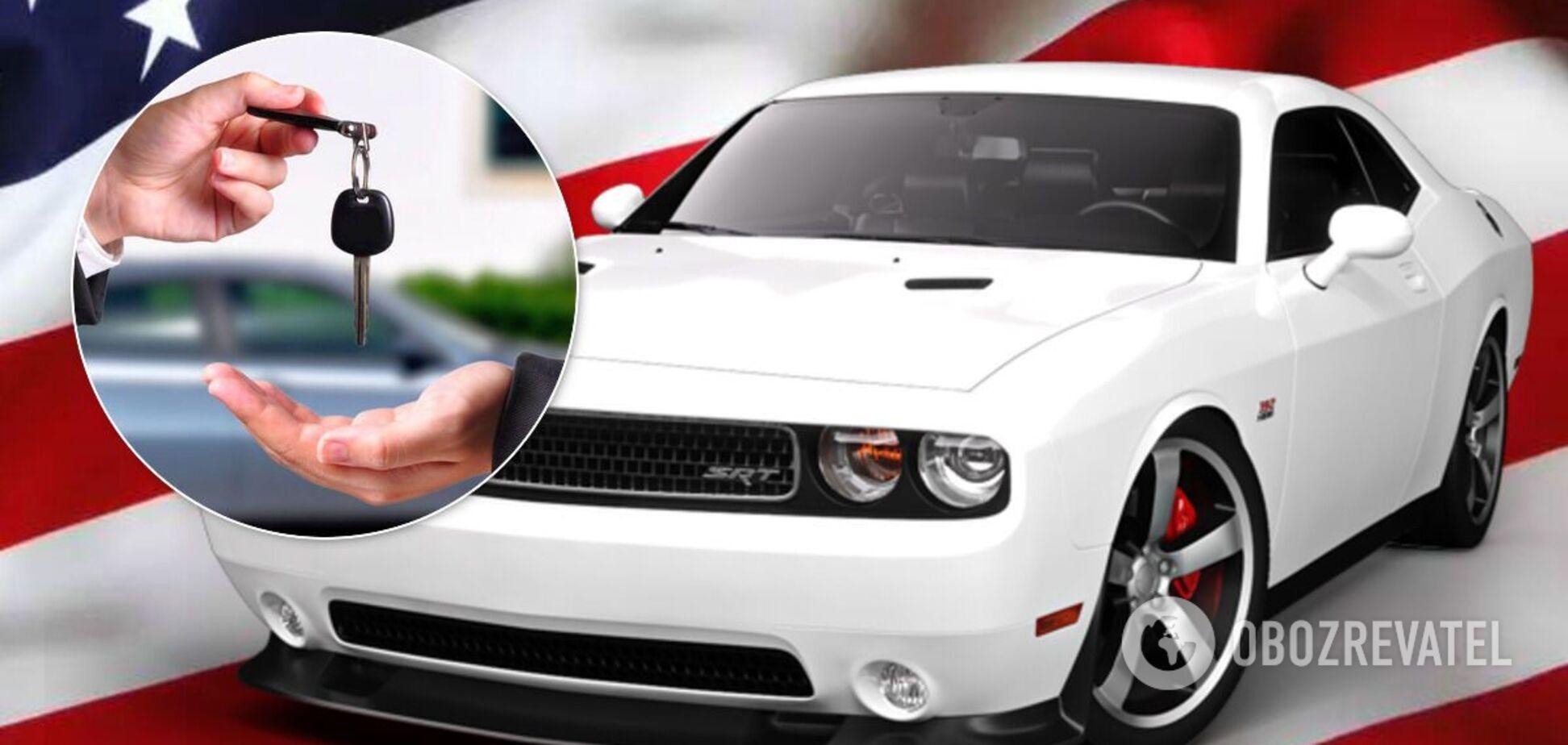 Купити автомобіль з Америки непросто, але розібратися в цьому можна