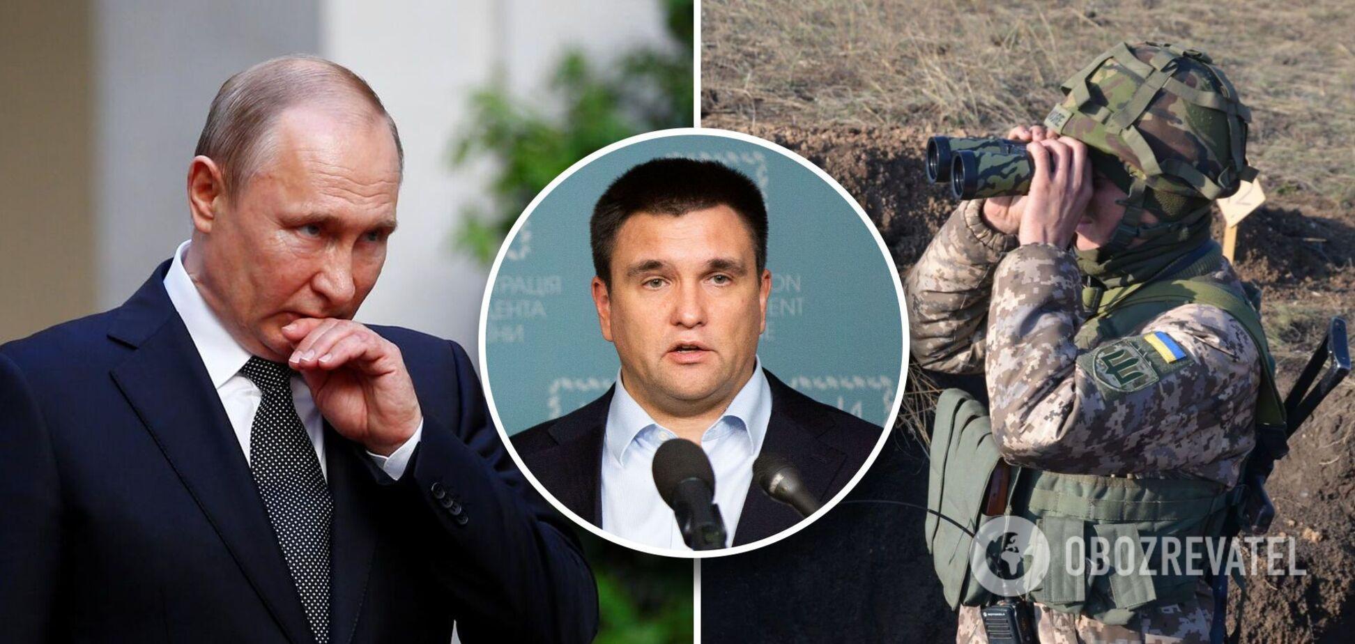 Экс-глава МИД Украины Павел Климкин и президент РФ Владимир Путин