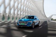 Audi і FAW заснували СП з випуску електромобілів