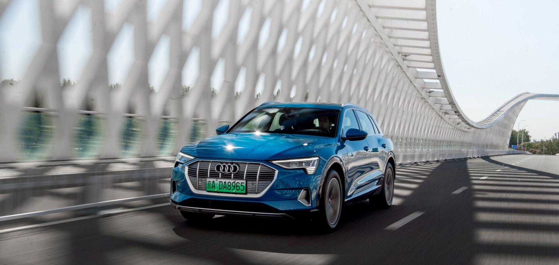Audi и FAW основали СП по выпуску электромобилей