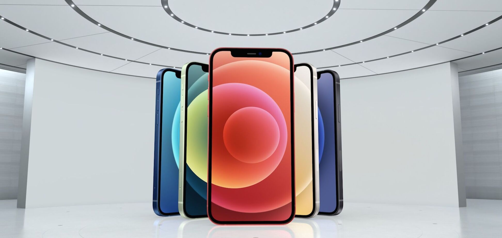 Названо ціни на iPhone 12