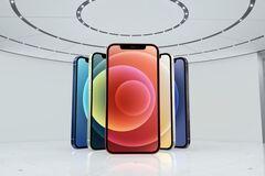 Названы цены на iPhone 12