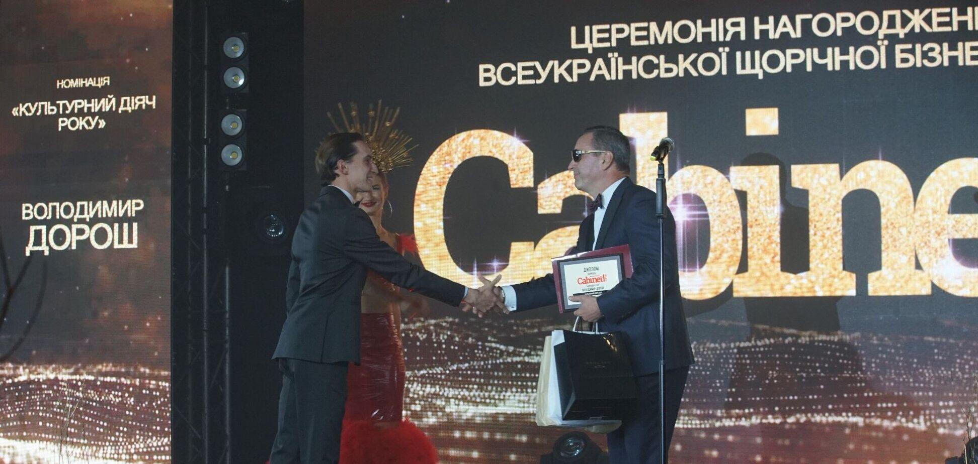 В Киеве состоялась церемония награждения премией 'CABINET BOSS. TOP-50'