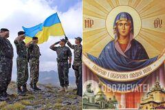 Что отмечают в Украине 14 октября