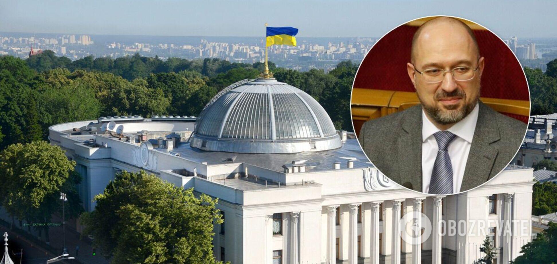 Кабинет министров проигнорировал распоряжение Рады