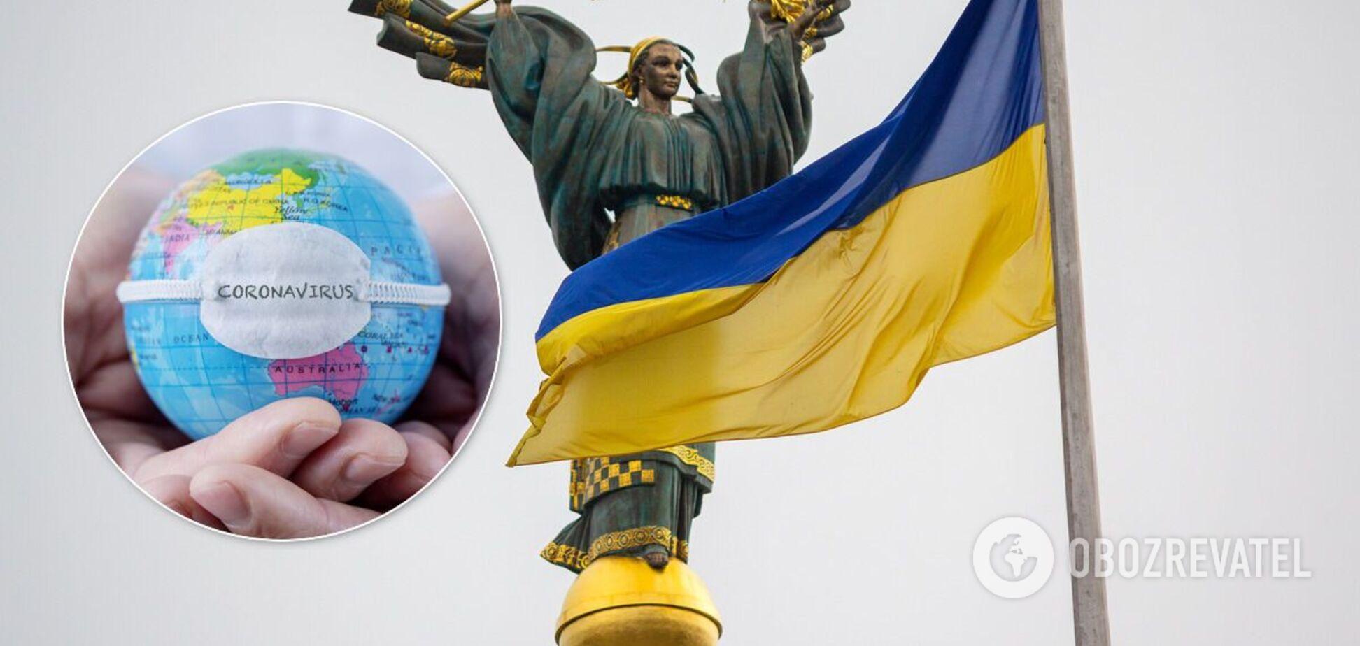 Карантин в Україні: досить залякувати людей!