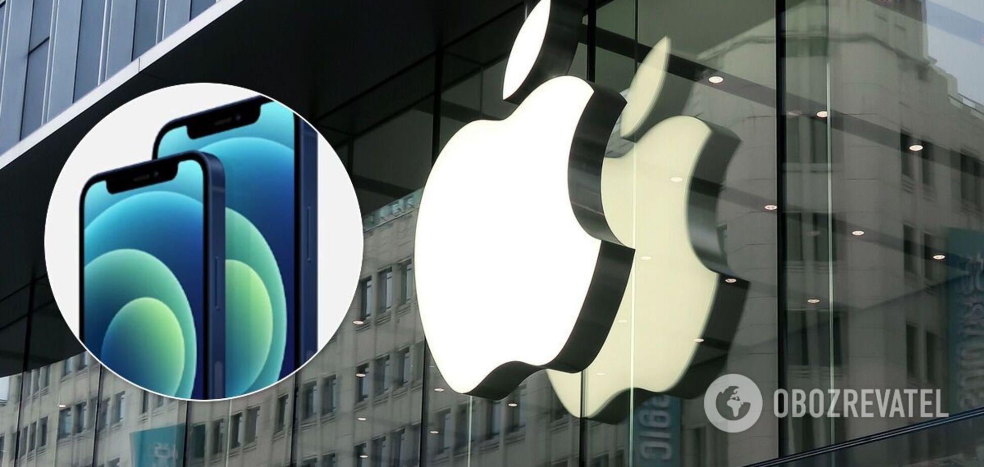 Apple показала нові iPhone 12 minі та iPhone 12 Pro