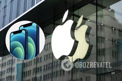 Apple показала новые iPhone 12 minі и iPhone 12 Pro