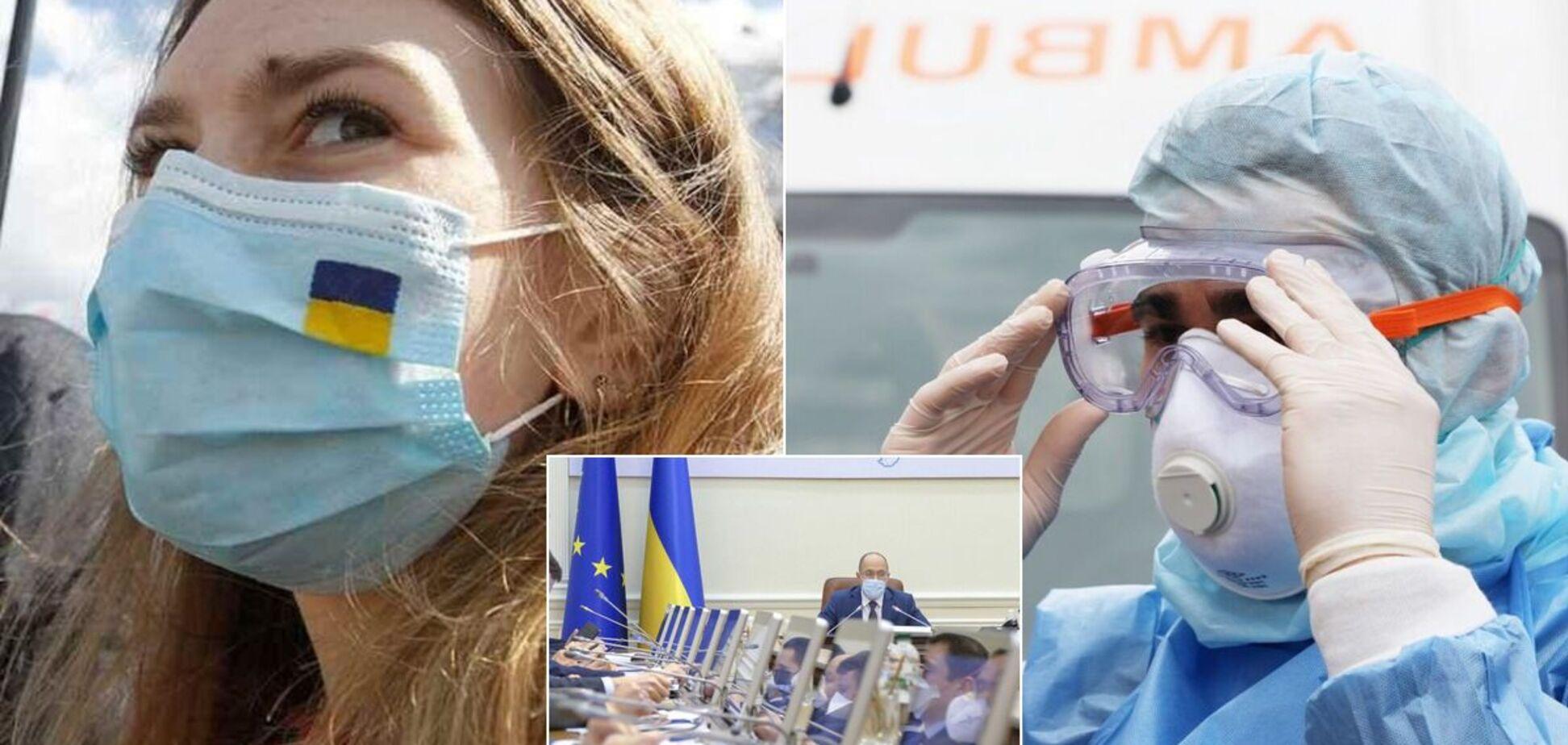 Кабмин продлил карантин в Украине
