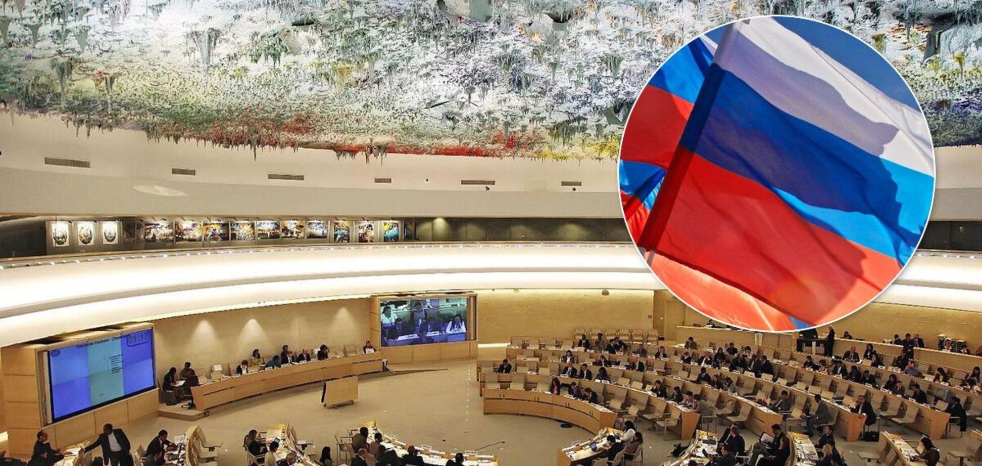 РФ в ООН