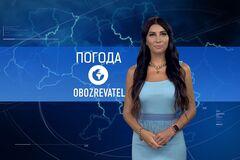 Прогноз погоды в Украине на субботу, 17 октября с Алисой Мярковской