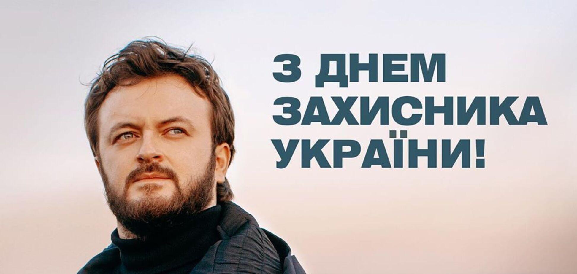 Українські зірки влаштували флешмоб поздоровлень воїнів з Днем захисника