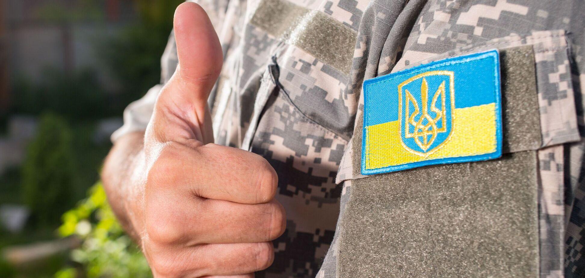 Україна відзначає свято День захисника