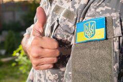 Украина отмечает праздник День защитника