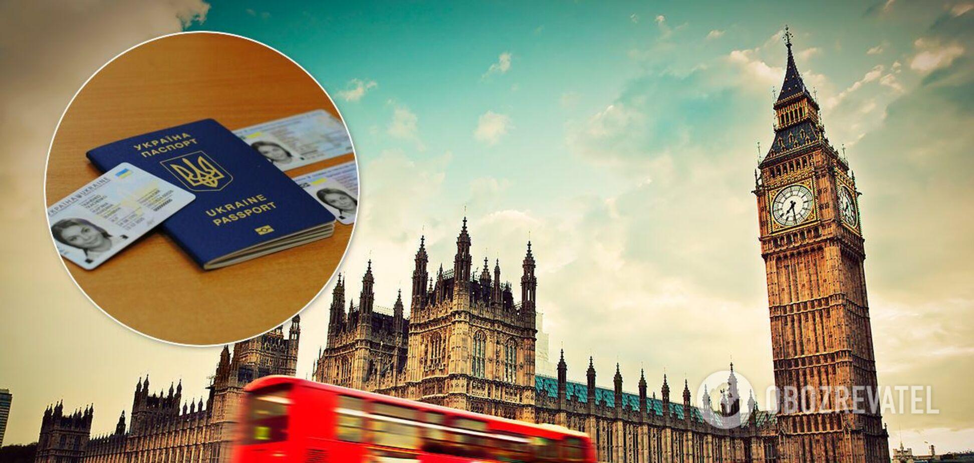 Між Україною та Великою Британією можуть полегшити візовий режим
