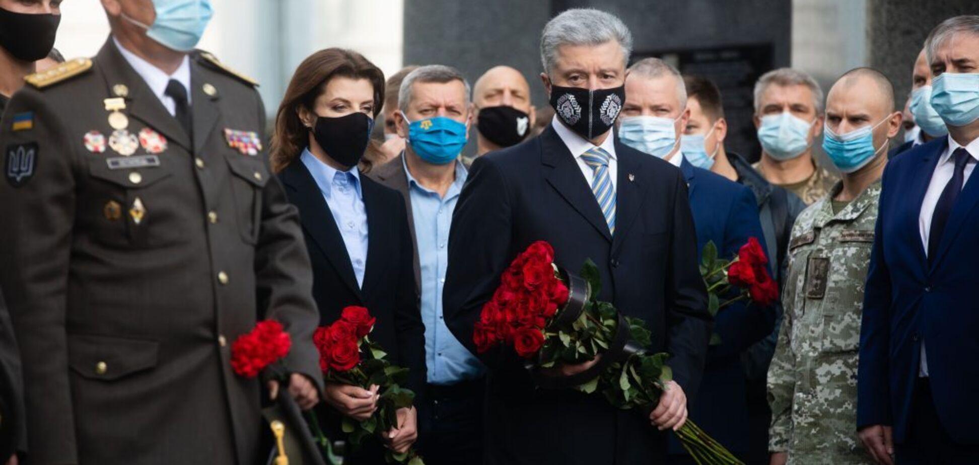 Родина Порошенків вшанувала загиблих захисників України. Фото