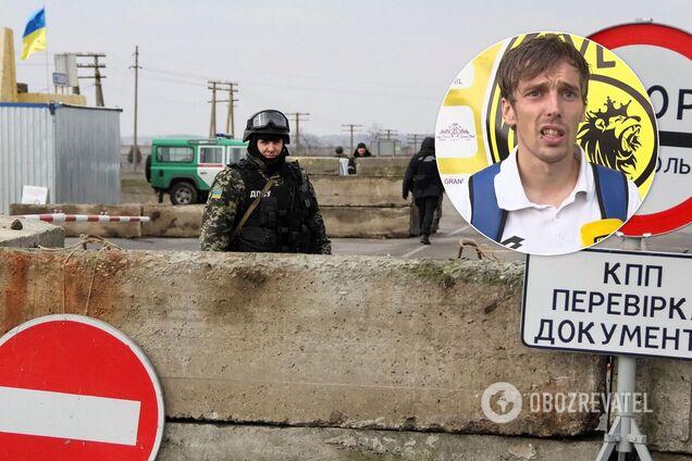 Антон Крамар