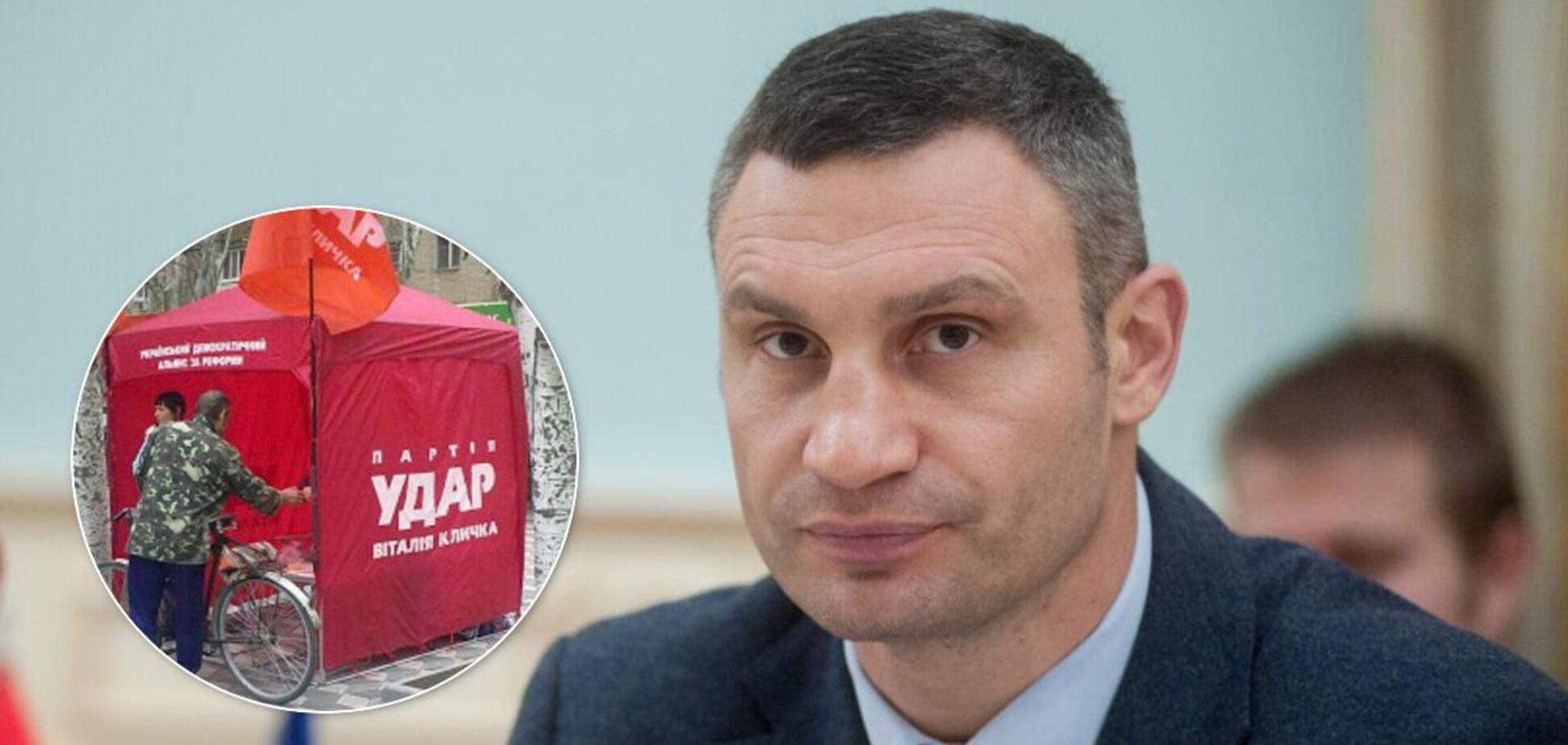 Волонтера партії УДАР поранили в Києві