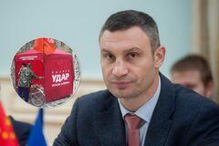 Волонтера партии УДАР ранили в Киеве
