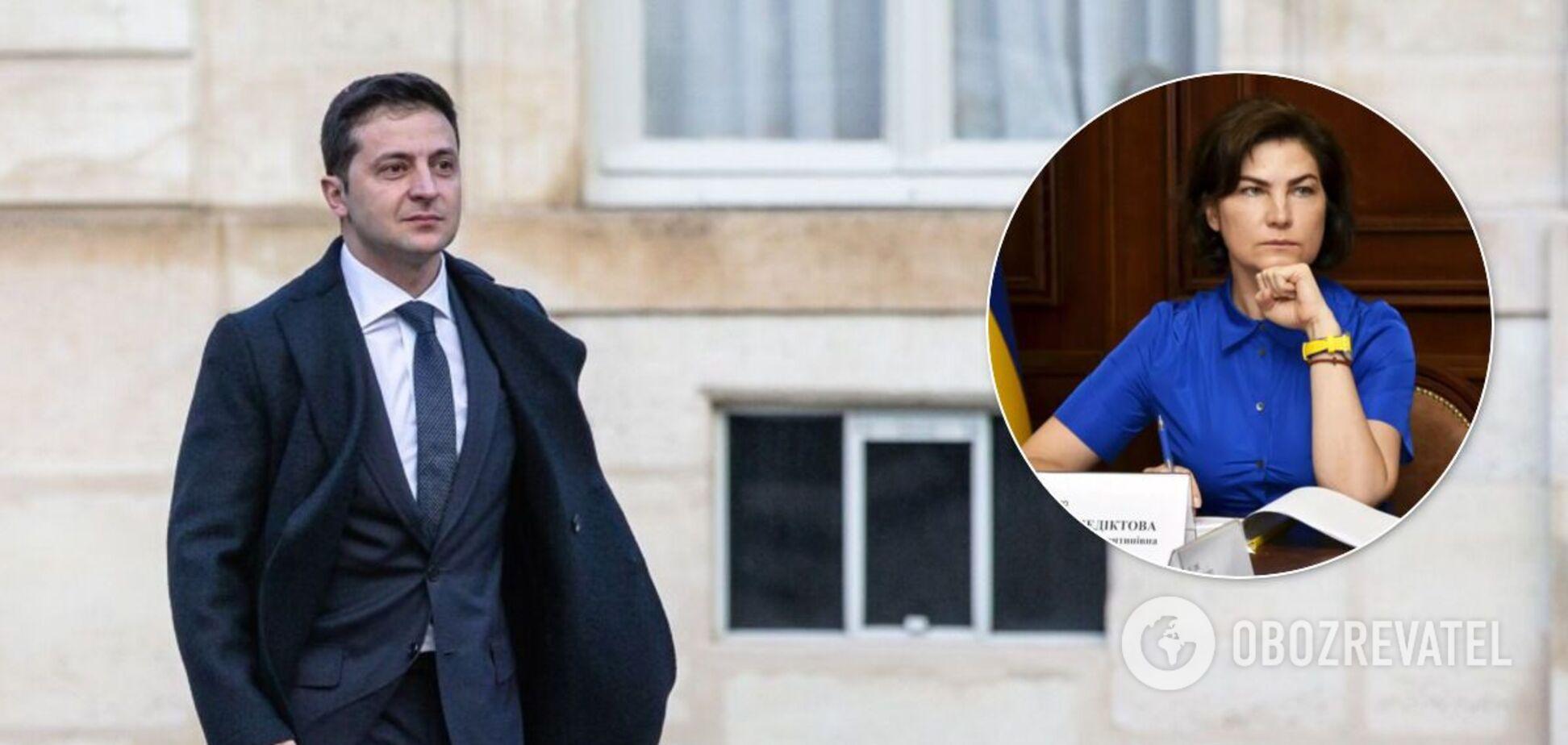 Зеленский заявил, что может уволить Венедиктову: генпрокурор ответила