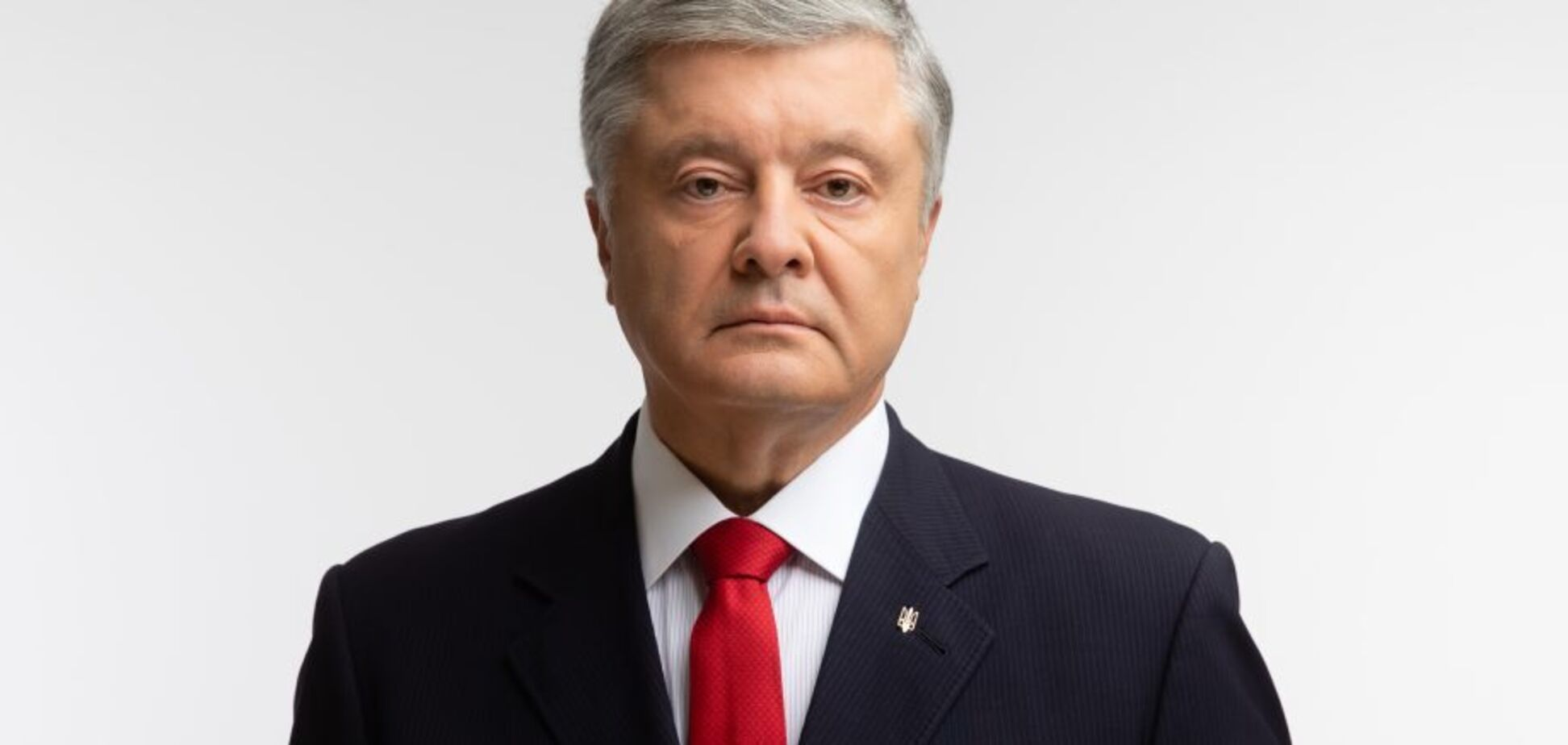 Петро Порошенко привітав українців з Днем захисника України