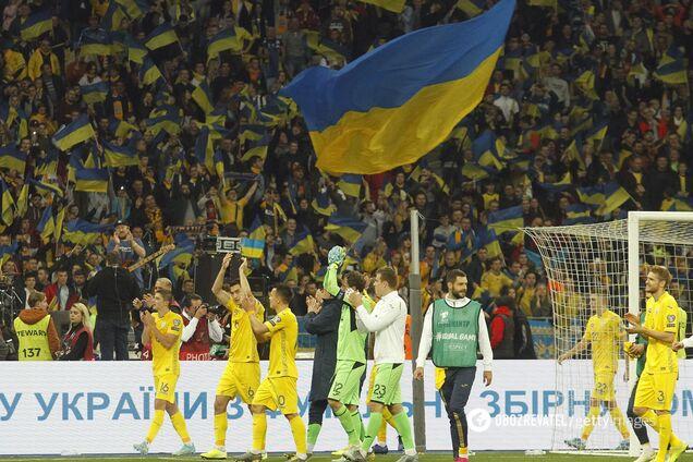Украина празднует победу над Португалией