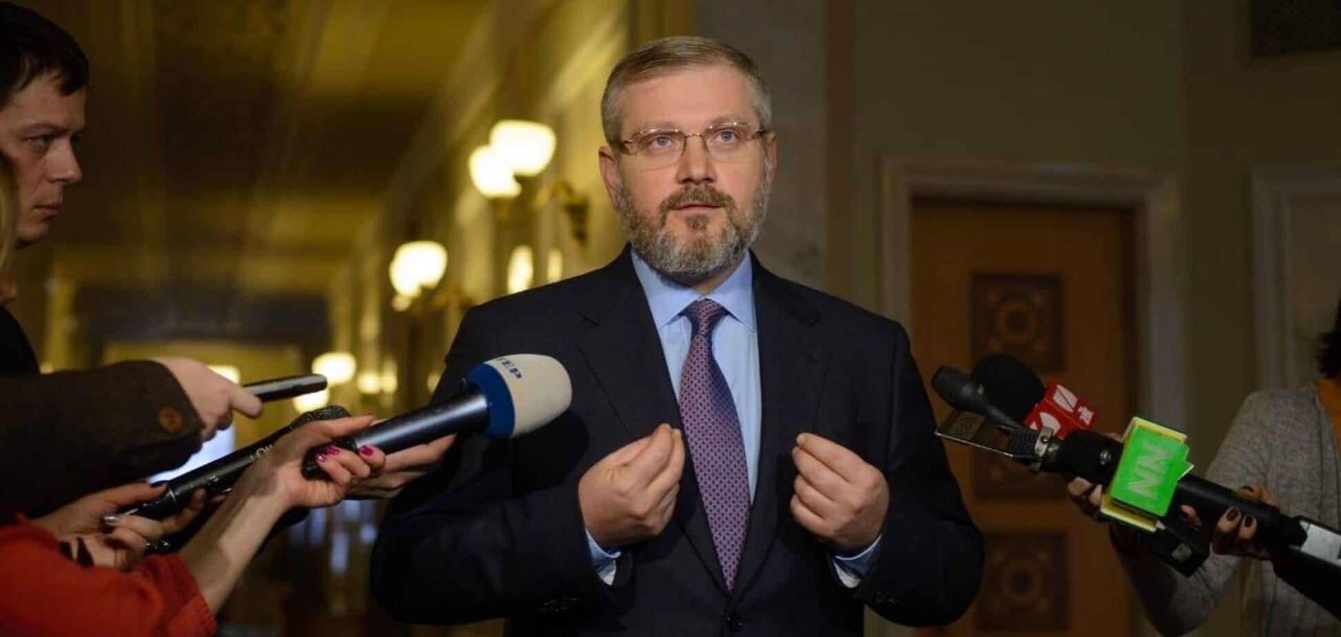 Александр Вилкул может быть причастен к воровству денег из бюджета Кривого Рога