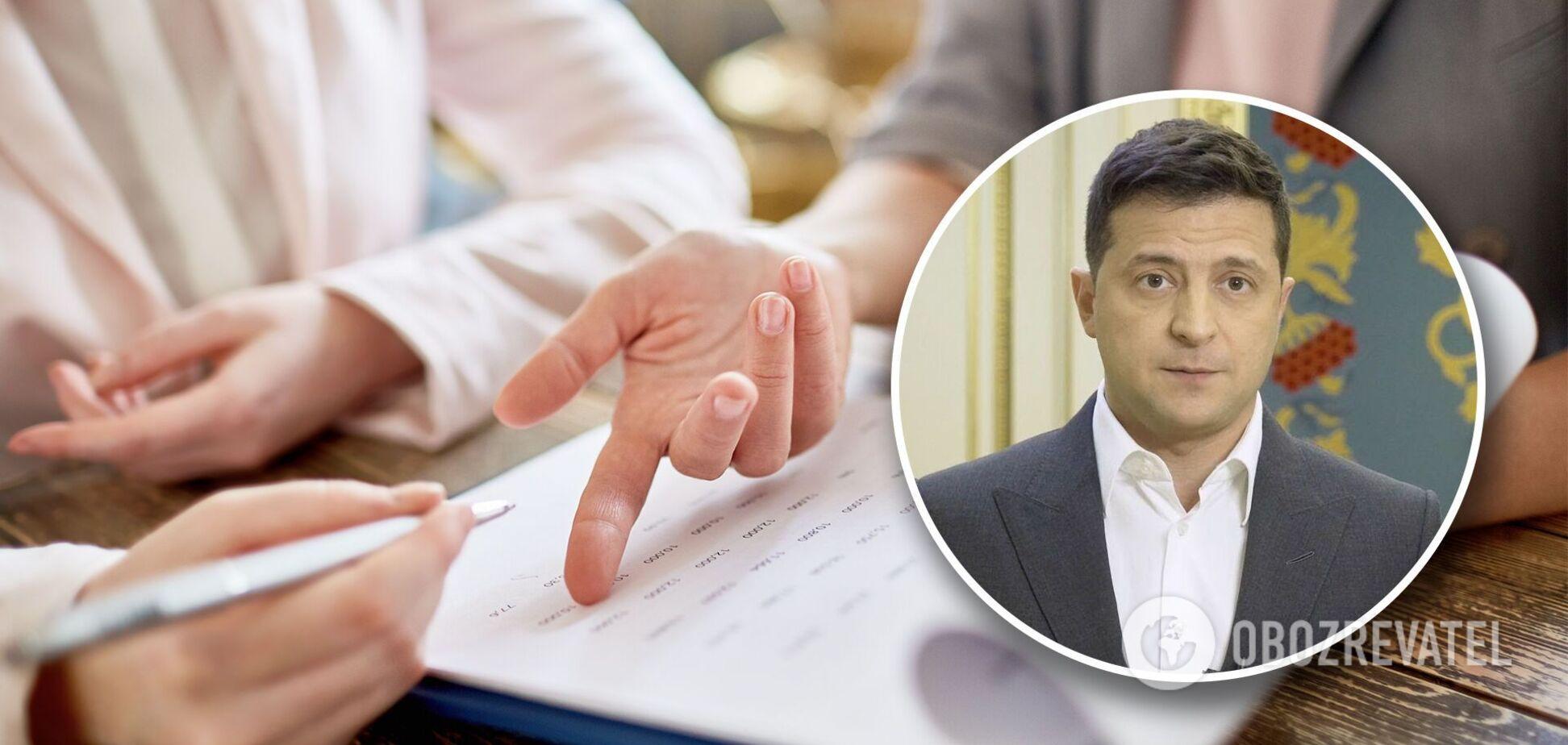 Зеленський озвучив друге питання для опитування 25 жовтня