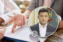 Зеленский озвучил второй вопрос для опроса 25 октября