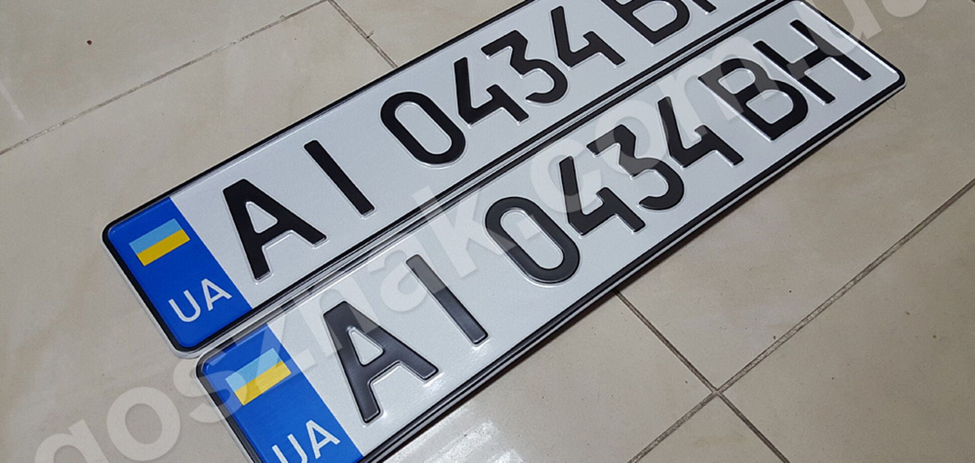 Номерные знаки для авто в Украине станут дешевле