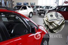 Как подорожали автомобили в Украине на фоне курса доллара