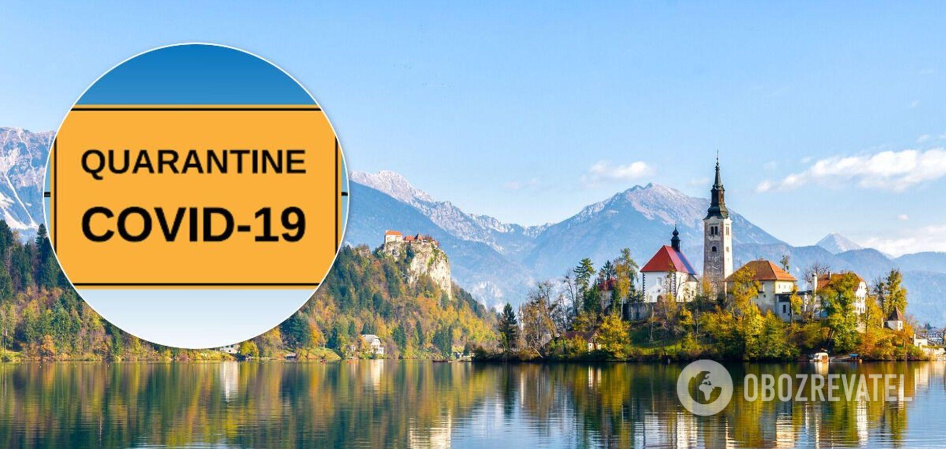 Словенія заборонила в'їзд туристам
