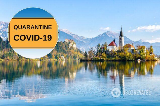 Словения запретила въезд туристам